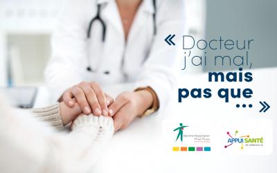 Formation : Gestion de la douleur en soins palliatifs : « Docteur j'ai mal, mais pas que… »